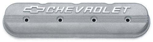 25534399 ls center bolt valve cover no hole